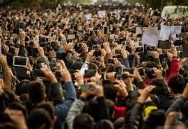 مردم و موبایل